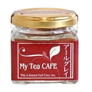 画像1: マイティーカフェ アールグレイ紅茶 インスタントティー