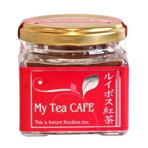 画像1: マイティーカフェ ルイボス紅茶 インスタントティー