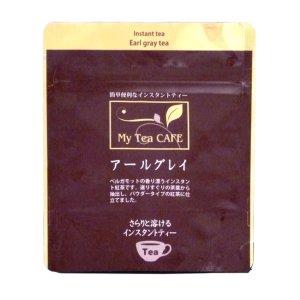 画像1: マイティーカフェ アールグレイ紅茶25ḡ インスタントティー