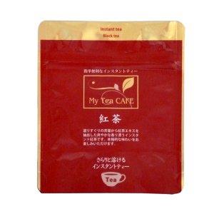 画像1: マイティーカフェ 紅茶ブレンド25ḡ インスタントティー