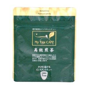 画像1: マイティーカフェ 高級煎茶25ḡ インスタントティー