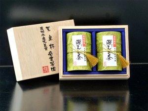 画像1: 桐箱入り満寿多園自園製茶 特蒸し仕立て100g2本入