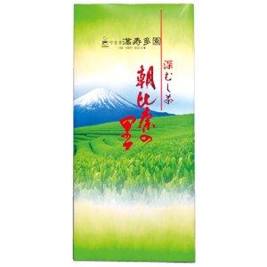 画像1: 深むし茶 朝比奈の里(100g)